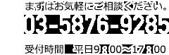 近藤経営労務事務所